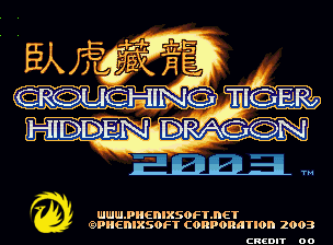 Crouching Tiger Hidden Dragon 03