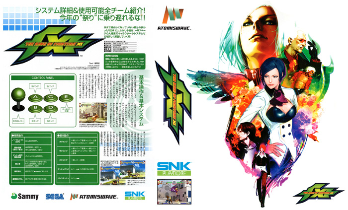 King of Fighters XI DB (SB)