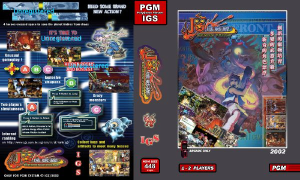 Demon Front PGM