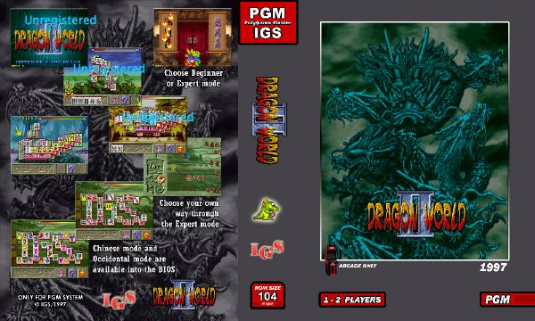 Dragon World 2 PGM