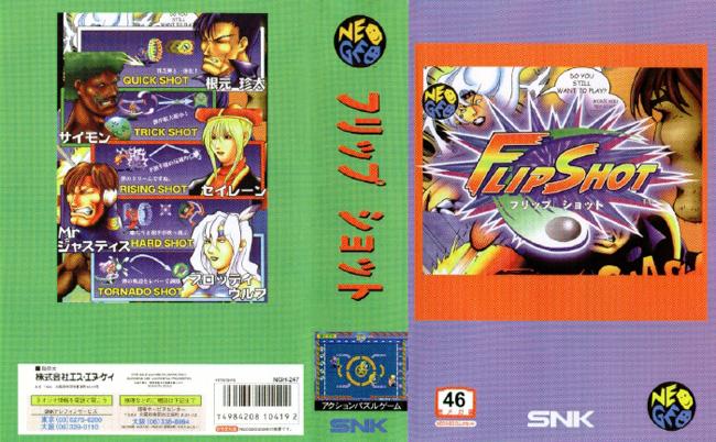 Les Exclu. Neo Geo MVS FlipshotNTF