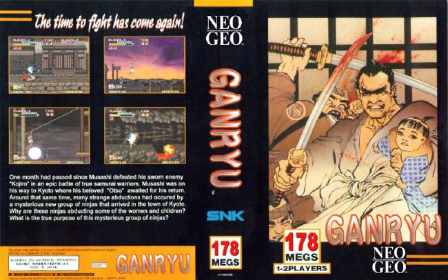 Les Exclu. Neo Geo MVS GanryuNTF2
