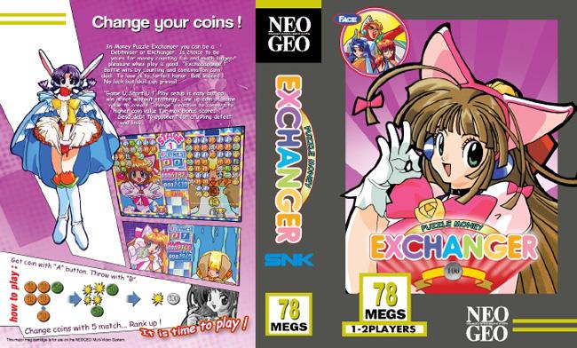 Les Exclu. Neo Geo MVS Moneypuzzleexchanger