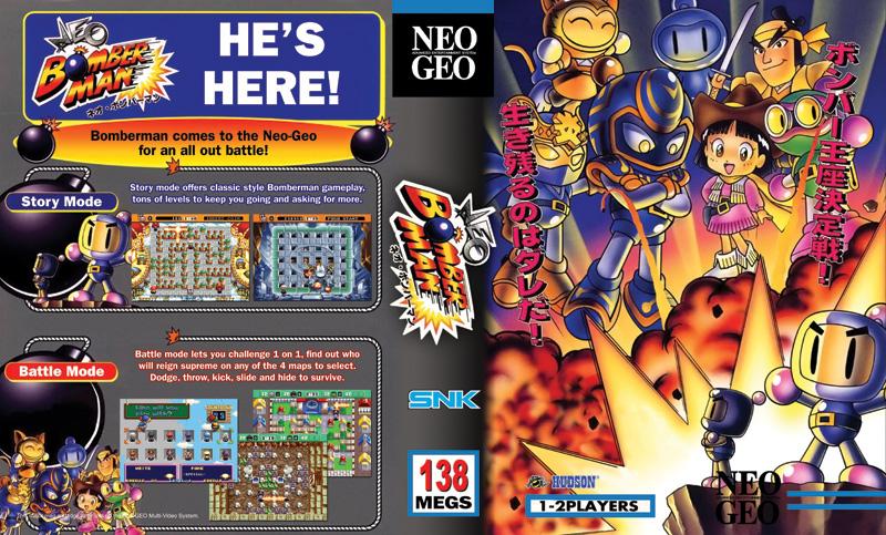 Les Exclu. Neo Geo MVS Neobomberman-ff-legeek