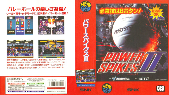 Power Spikes 2 NT