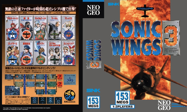 Aero Fighters 3 / Sonic Wings 3 NC