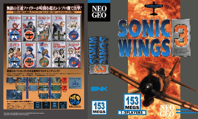 Aero Fighters 3 / Sonic Wings 3 NC/LE