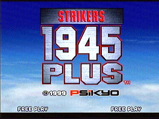Strikers 1945 Plus