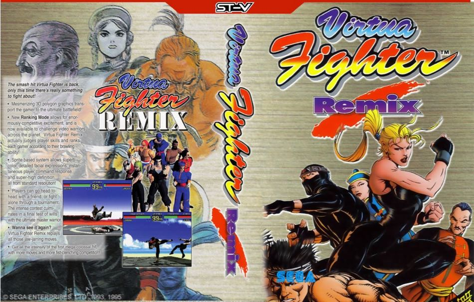 Virtua Fighter Remix ACL